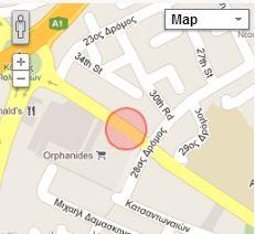 Orphanides supermarket, Limassol New Port Road