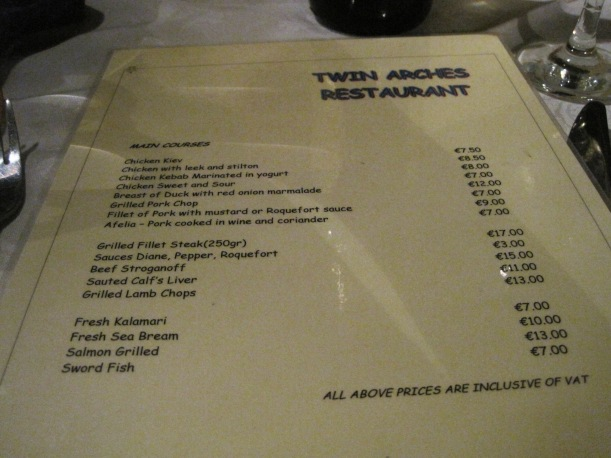Twin Arches menu (one side of it).